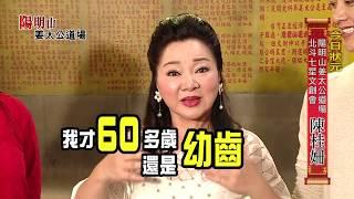 「行行出狀元」白冰冰親臨陽明山姜太公道場  專訪陳桂姍會長