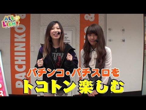 #0 モンキーターンⅡ / ささみさん@がんばらないすろっと