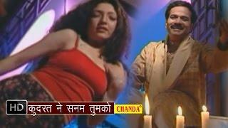 Love Songs - Kudrat Ne Sanam Tumko | Mehandi Na Lagana Tum | Mohd. Niyaz | Hindi