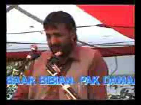 Zakir Saqlain Abbas Ghallu 2007 Karbala Gamay Shah Lahore