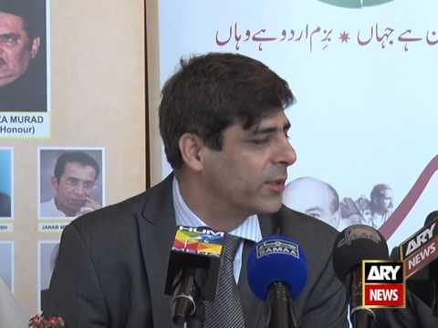 Bazm-e-Urdu 2 Press con Dubai 2015