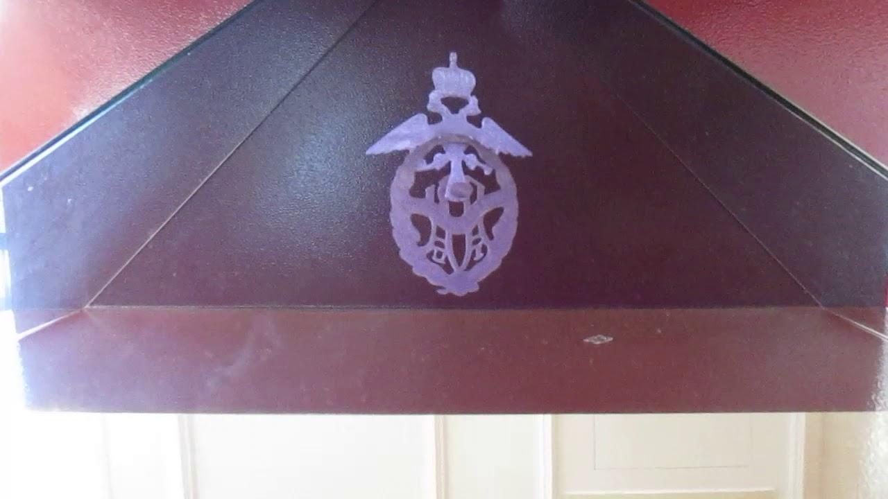 2019 05 08 медали музей военной техники г Верхняя Пышма