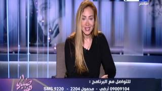 "ريهام سعيد""عاوز انصح اي حد بيغلط و فاكر انه مش هيتعاقب عشان عنده سلطه يسمع ام كلثوم""كان زمان"""