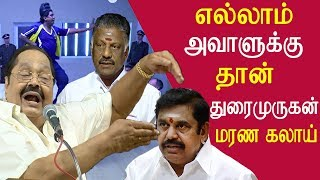 tamil news Durai murugan on eps & salem chennai highway tamil news live, tamil live news redpix