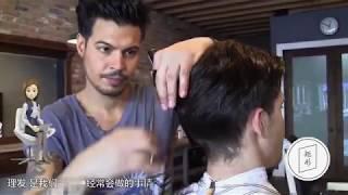 世界上最贵的理发师 26万理个发, 网友剪不起剪不起!