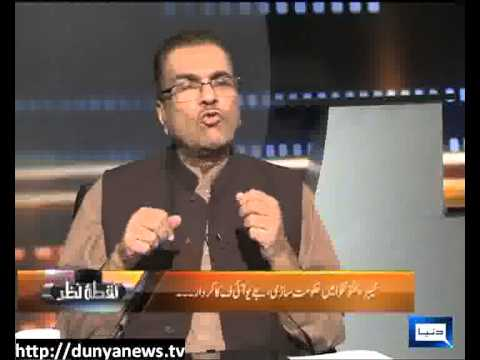 Dunya News - NUQTA-E-NAZAR -- 14-05-2013