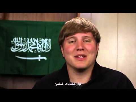 Re   Hello Saudi Arabia - YouTube
