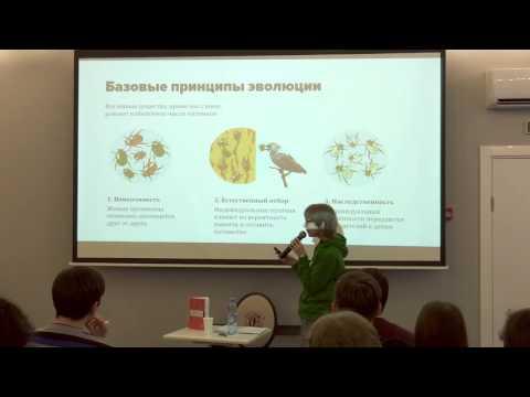 Ася Казанцева: Эволюция – что тут непонятного?