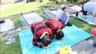 Vùng quê Hàn Quốc. Cả nhà đi thăm cô 2 sống 1 mình tại vùng thôn quê hẻo lánh