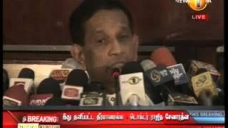 Breaking news Rajitha Senarathne Speech  21112014