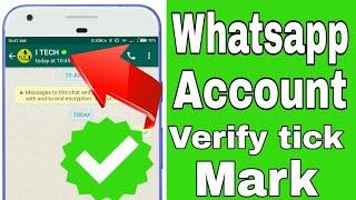 Whatsapp update 2017   New verify mark on your whatsapp account   business whatsapp app coming soon
