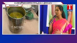 MP Kavitha and Thummala Launches Free Meals Distribution Program in Dist Library | Nizamabad