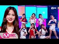 [DreamNote - DREAM NOTE] Debut Stage | M COUNTDOWN 181108 EP.595