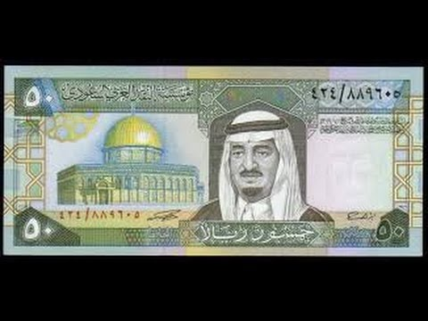 Saudi Arabia replaces Central Bank Governor as total restructuring continues