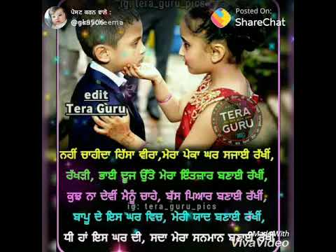 WhatsApp punjabi songs video WhatsApp punjabi songs videos