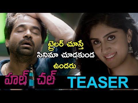 Hulchul Movie Teaser | Rudhraksh Utkam | Dhanya Balakrishna | 2018 Telugu Movies