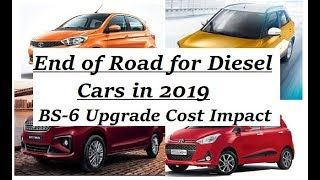 BS6 Upgrade Impact: Maruti, Hyundai, Tata Diesel Engines to Discontinue in 2019