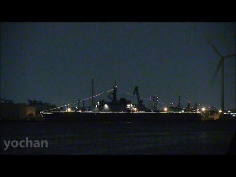 Lighting - Dock Landing Ship: JS OSUMI (LST 4001)  電灯艦飾「おおすみ」