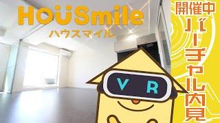 川内町 マンション 1LDKの動画説明