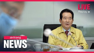 ARIRANG NEWS G20 leaders vow to present united front in tackling COVID-19