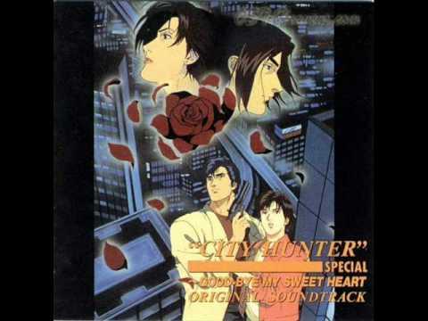 City Hunter - Get Wild 97