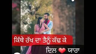 download lagu Geet De Wargi Tarsem Jassar New Punjabi Song  gratis