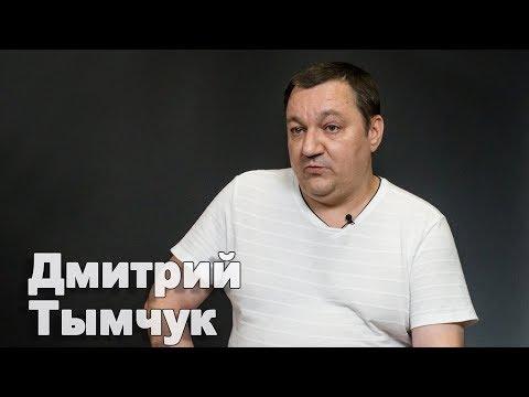 Есть вещь, которая удержала Путина от масштабного вторжения в Украину - Тымчук