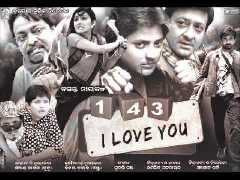 143 I Love You Oriya Movie - I Love You Title Song(hq) video
