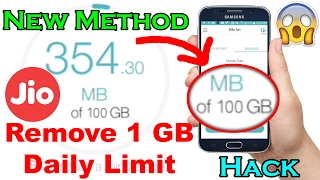 Remove 1 GB Daily Limit and get Unlimited 4G Data JIO Trick New Method (Feb 2017)