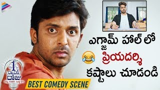 Priyadarshi BEST COMEDY Scene | First Rank Raju 2019 Latest Telugu Movie | Chetan | Brahmanandam