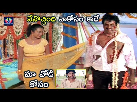 Sunil And Abhinaya Sri Superb Scene || Latest Telugu Movie Scenes || TFC Movies Adda