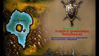 Warcraft 3 FrozenThrone