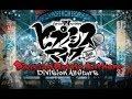 Keumyoung(금영그룹)カラオケ ヒプノシスマイク-division battle anthem- - Division All Stars 히프노시스 마이크OST