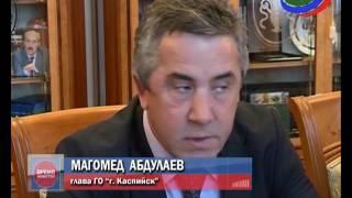 Рамазан Абдулатипов провел встречу с главами Южно-Сухокумска и Каспийска