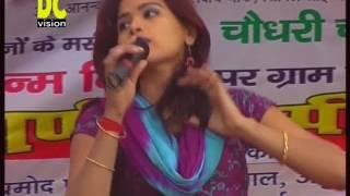 छोरी साइकिल याली ## Chori Cycle Yali ## Hit Dehati Song & Ragni ## Pramod & Pooja