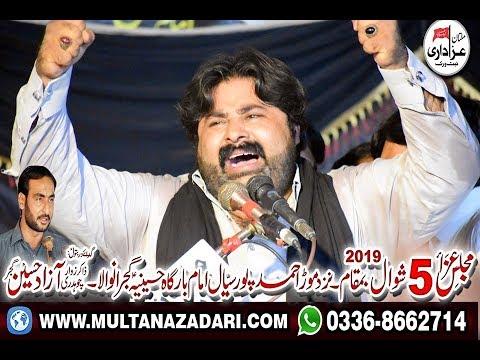 Zakir Syed Jalees Haider Kazmi I  Majlis 5 Shawal 2019 | Near Mor Ahmad Pur Sial Jhang