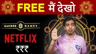 Sacred Games 2 | Netflix Working & Earning Model | What is Netflix in HINDI