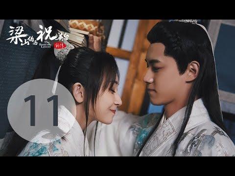 陸劇-梁山伯與祝英台新傳-EP 11