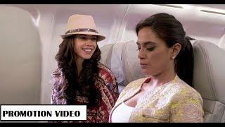 Jia Aur Jia (जिया और जिया) Bollywood Latest Movie Promotion Video - Richa Chadda, Kalki Koechlin