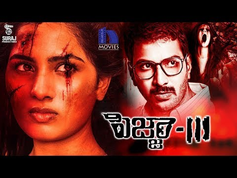 Pizza 3 Full Movie - 2018 Telugu Horror Movies - Jithan Ramesh, Srushti Dange