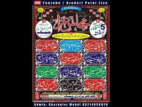 Live Majlis 5 October 2019 Jaisak Mandi Bahauddin