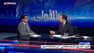 """موريتانيا تتصدر تقرير """"الهشاشة"""" عربيا"""
