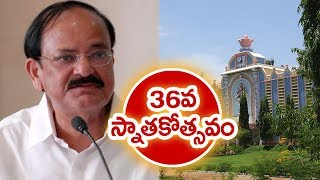 Vice President Venkaiah Naidu to Attend Sri Sathya Sai Team University 36th Convocation