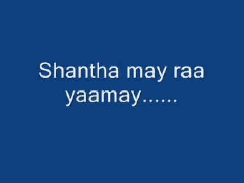 Shantha May Raa Yaamay video