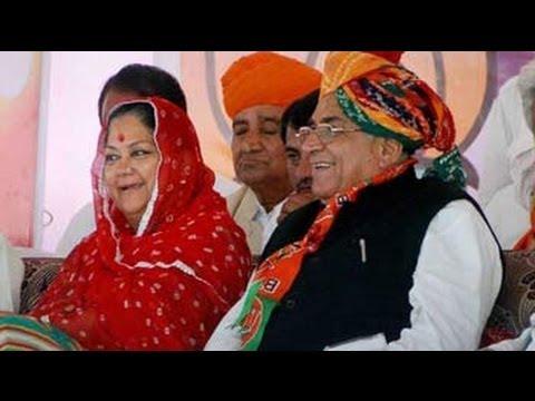 Vasundhara Raje flaunts Sonaram, reminds Jaswant Singh of 'family values'