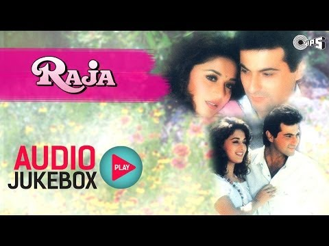 Raja Full Songs Non Stop - Audio Jukebox | Madhuri Dixit Sanjay...
