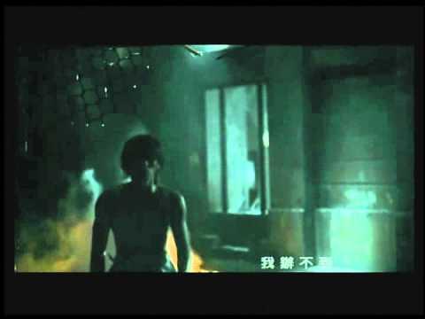 Jay Chou - Kai Bu Liao Ku