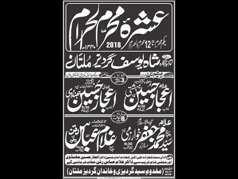 Live Majlis 12  Muharram 2018 I ImamBargah Shah Yousaf Gardez Multan