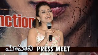 Mohini Movie Press Meet  | Trisha | R. Madhesh | Vivek-Mervin