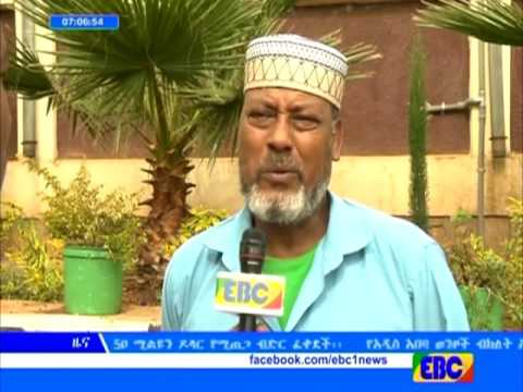 Latest Ethiopian News - EBC November 27, 2016